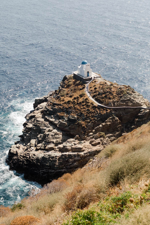 Wedding venues in Greece Sifnos